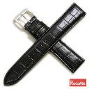 【ロコッテ】マットクロコベリー(つや消し)メンズ ブラック/ブラウン 時計ベルト