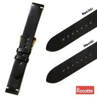 【ロコッテ】ブライドルレザーカウハイド時計ベルト