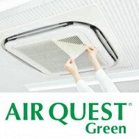 エアコン用アクセサリー, 交換フィルター  5757 2 AIR QUESTGREEN