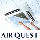 エアークエスト 57×57センチ 2枚入り AIR QUEST ダイアンサービス