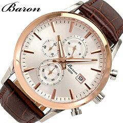 【即納】メンズ腕時計 実用的なモデルBARON/バロンBR-PH004【あす楽対応_東海】【楽ギフ_包装】