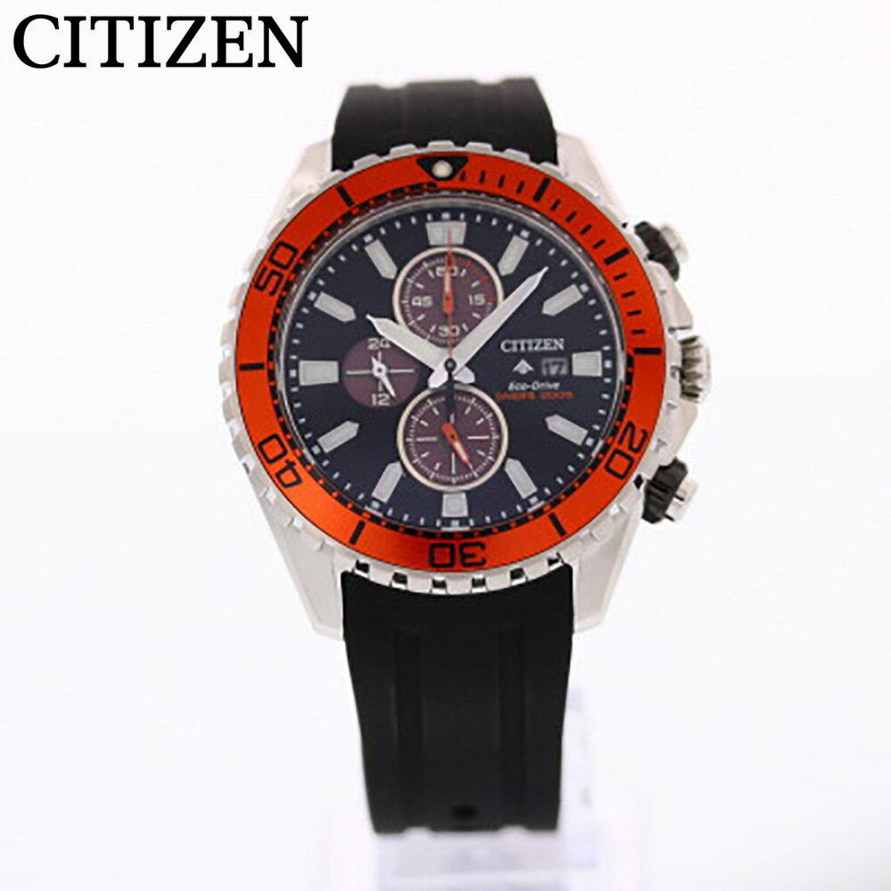 腕時計, メンズ腕時計 CITIZEN PROMASTER ECO DRIVE 200 CA0718-13E 1