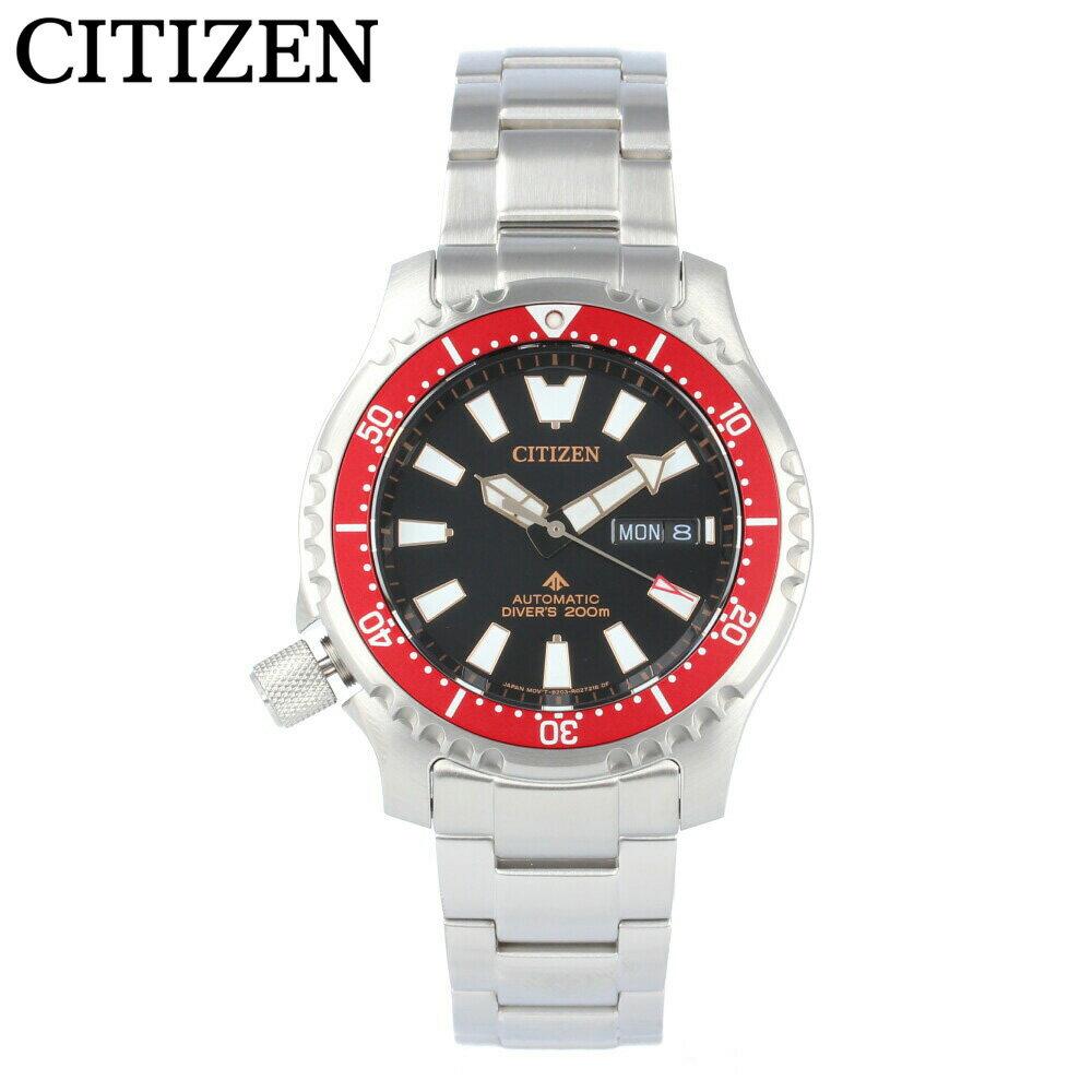腕時計, メンズ腕時計 CITIZEN PROMASTER FUGU 200 NY0091-83EB 1