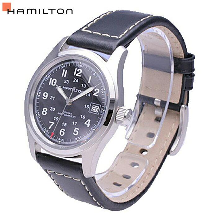 HAMILTON / ハミルトン H70455733 腕時計 メンズ カーキ フィールド オート 【あす楽対応_東海】