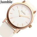 JUMBLE / ジャンブル JMST04-PGWH 腕時計 カラフルラバーウォッチ 【あす楽対応_東海】