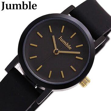 JUMBLE / ジャンブル JMST05-BK腕時計 レディース・キッズにおすすめサイズ カラフルラバーウォッチ【あす楽対応_東海】