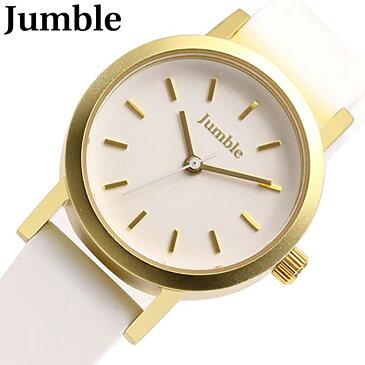 JUMBLE / ジャンブル JMST05-WH腕時計 レディース・キッズにおすすめサイズ カラフルラバーウォッチ【あす楽対応_東海】