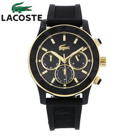 LACOSTE/ラコステ2000862腕時計【対応_東海】