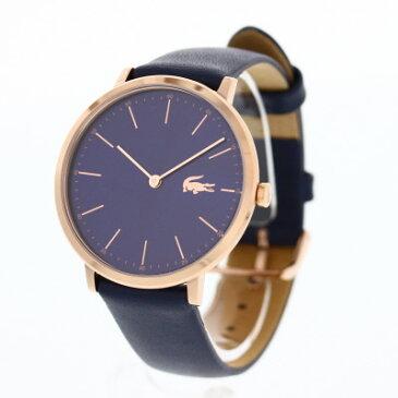 LACOSTE / ラコステ 2000950腕時計【あす楽対応_東海】【最安挑戦】