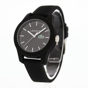 LACOSTE / ラコステ 2000956腕時計【あす楽対応_東海】【最安挑戦】