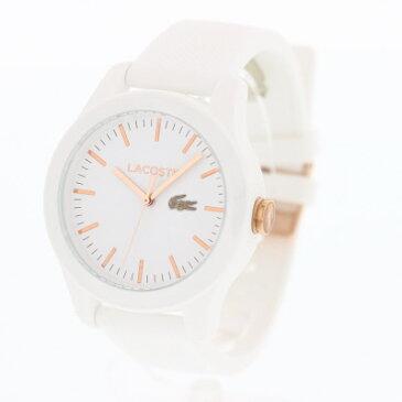 LACOSTE / ラコステ 2000960腕時計【あす楽対応_東海】【最安挑戦】