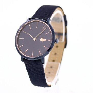 LACOSTE / ラコステ 2000999腕時計 メンズ【あす楽対応_東海】【最安挑戦】