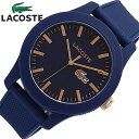 LACOSTE/ラコステ 2010817腕時計【あす楽対応_東海】