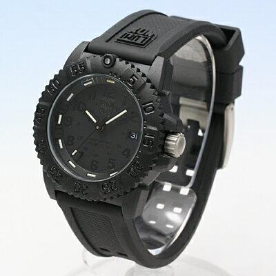BLACKOUT 7051