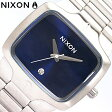 NIXON/ニクソンTHE PLAYER/プレイヤーA1401258/THE PLAYER SILVER 【あす楽対応_東海】
