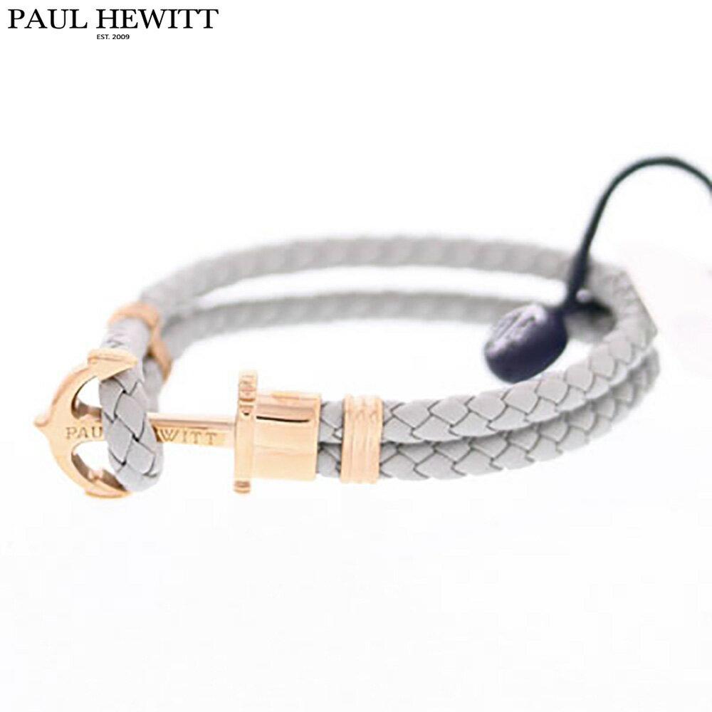 PAUL HEWITT / ポールヒューイット PH-PH-L-R-GR-XL phrep腕時計 ユニセックス フレップス【あす楽対応_東海】