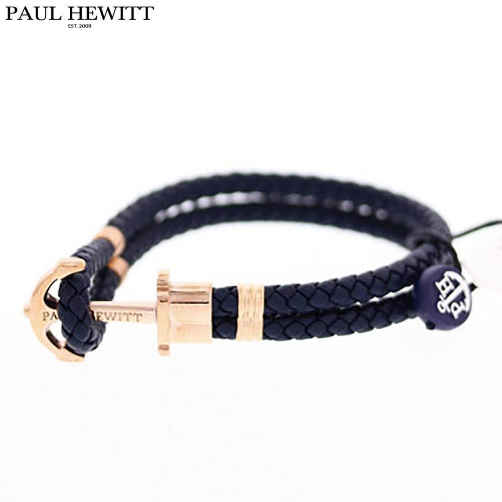 PAUL HEWITT / ポールヒューイット PH-PH-L-R-N-M phrep腕時計 ユニセックス フレップス【あす楽対応_東海】