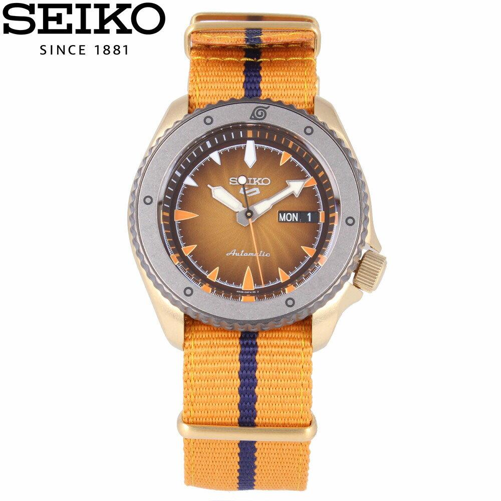 腕時計, メンズ腕時計 SEIKO5 SPORTS NARUTO BORUTO SRPF70K 1