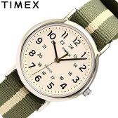 TIMEX /タイメックスTW2P72100/WEEKENDER REVERSIBLE/ウィークエンダー リバーシブル 【あす楽対応_東海】
