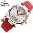 VIVIENNE WESTWOOD/ヴィヴィアンウエストウッド VV006SSRD腕時計 レディース 【あす楽対応_東海】