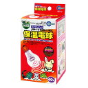 マルカン 保温電球40W(HD-40)【メール便不可】