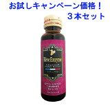 【3本お試し価格】 Reve Enzyme レーヴエンザイム 赤ワインエキスR5 RE-50 (美容ドリンク) 50ml×3本【あす楽対応】【ネコポス不可】