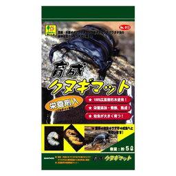 三晃商会 育成クヌギマット 013 (昆虫マット) 5L 【ネコポス不可】