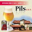 御殿場高原ビール ピルス12缶セット