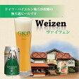 御殿場高原ビール ヴァイツェン12缶セット