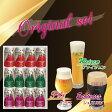 御殿場高原ビール オリジナル12缶セット