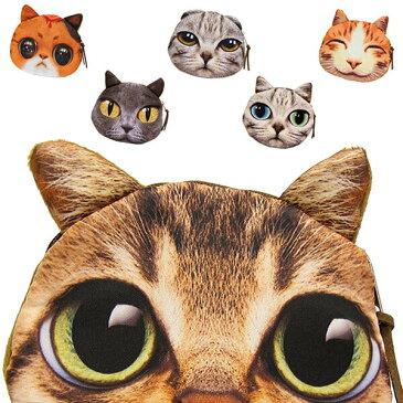 猫顔のポーチ【143-27】ネコ コインケース 小銭 化粧ポーチ カード入れ バッグイン ポーチ コスメ キャット 猫 ねこ(1-2)