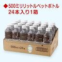ときわの命水 500mlペットボトル 24本入【1箱】国産 天然水 軟水 ミネラルウォーター 防災グッズ 非常食