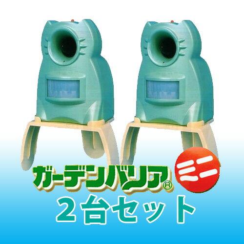 ユタカメイク 変動超音波式ネコ被害軽減器 ガーデンバリア ミニ GDX-M型