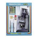 ミザール顕微鏡(MIZAR)100〜450倍 小学校低学年向 学習顕微鏡セット セレクト45