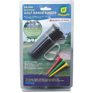 ミザール(MIZAR)携帯性、操作性に優れる単眼鏡 ゴルフスコープ SD-80G