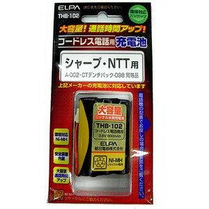 【全国送料無料!】エルパ(ELPA) 子機用充電池 THB-102