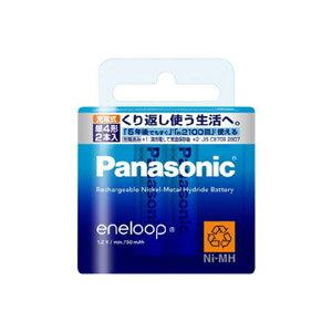 松下 Panasonic  鎳氫電池 4號電池 ENELOOP  AAA nickel metal hydride battery eneloop (standard model) BK-4MCC/2  [2片装]