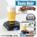 Sonic Hour ソニックアワー