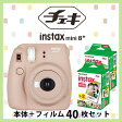 富士フィルム(フジフィルム)チェキinstax mini8+ プラス ココア+フィルム40枚付き INS MINI 8P COCOA