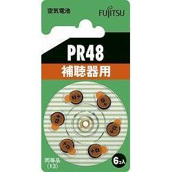 供富士通FDK助聽器使用的氣升浮選槽PR48 6B(13)
