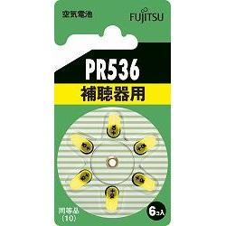供富士通FDK助聽器使用的氣升浮選槽PR536 6B(10)