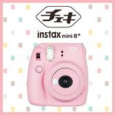 富士フィルム(フジフィルム)チェキinstax mini8+ プラス ストロベリー INS MINI 8P STRAWBERRY