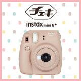 富士フィルム(フジフィルム)チェキinstax mini8+ プラス ココア INS MINI 8P COCOA