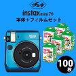 フジフィルムチェキ INS MINI 70 BLUE instax mini70 ブルー+フィルム100枚付き