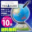 ドウシシャ しゃべる地球儀 パーフェクトグローブ treasure トレジャー PG-TR15