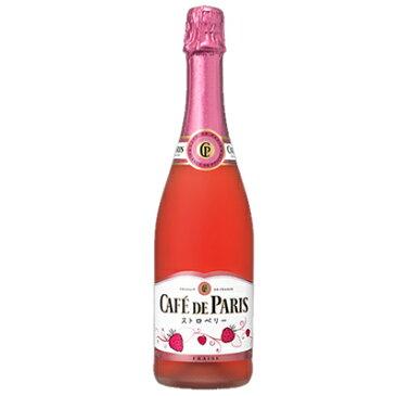 カフェ・ド・パリ ブラン・ド・フルーツ ストロベリー 750mlスパークリングワイン