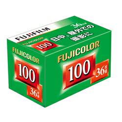 富士膠片 富士彩色 負片 FUJIFILM  Color Negative film FUJICOLOR 100 36EX (135 FUJICOLOR-S 100 36EX 1) ISO100