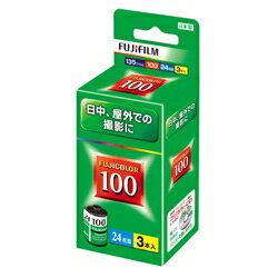 富士フイルム FUJICOLOR 100 [135 24枚撮 3本パック]