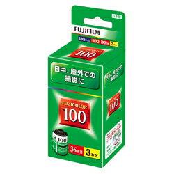 富士膠片 軟片 富士彩色 負片 FUJIFILM Color Negative film FUJICOLOR 100 36EX 3 pack ISO100 (135 FUJICOLOR 100-R 36EX 3SB)