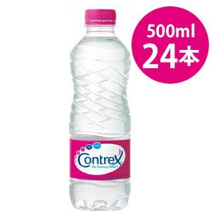 ポッカサッポロフード コントレックス 500ml ペットボトル 正規輸入品 24本セット